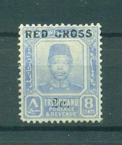 Malaya - Trengganu sc# B3 mh cat value $3.50