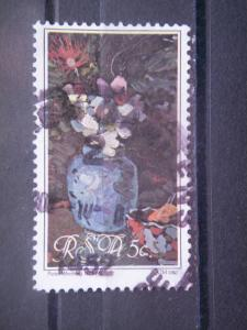 SOUTH AFRICA, 1980, used 5c, Paintings by Pieter Wenning, Scott 532