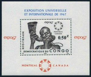 Congo DR 600,MNH.Michel 297 Bl.13. EXPO-1967,Montreal.Horn blower.