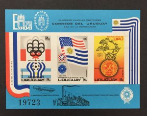Uruguay 1975 #C418a Imperforate, 1975 Stamp Exhibition, MNH.