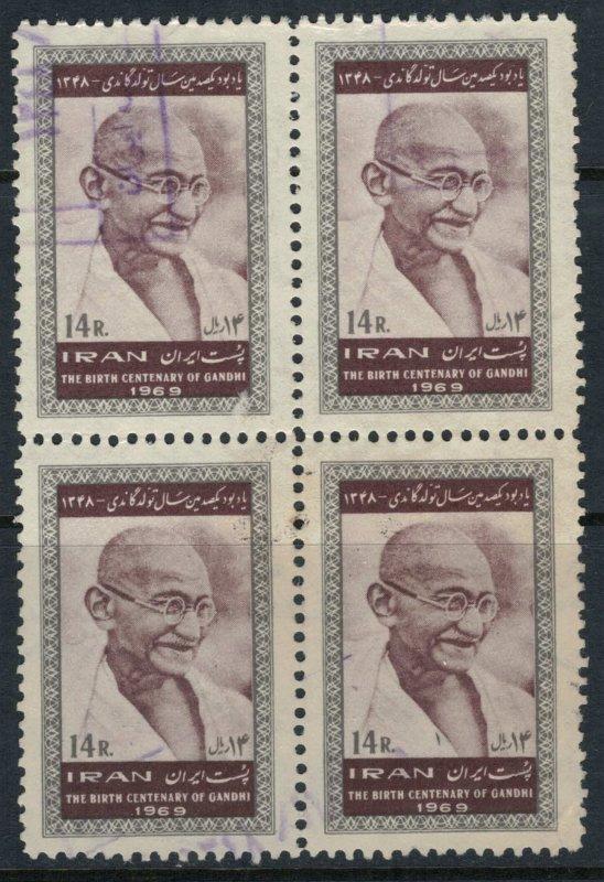 Iran #1535 Block of 4  CV $20.00  Ghandi