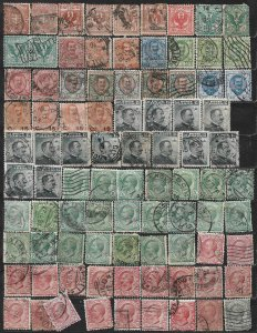 COLLECTION LOT OF 88 ITALY 1896+ STAMPS CLEARANCE CV+ $51