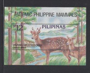 Philippines #2312 MNH S/S CV$7.00 Visayan Spotted Deer