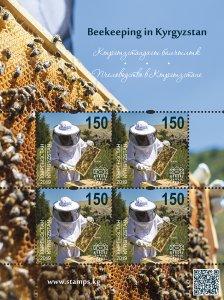 Stamps of Kyrgyzstan 2019. - Minisheet.  142L. Beekeeper.