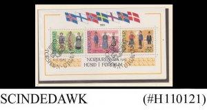 FAROE ISLANDS - 1983 NORDIC HOUSE / SPECIAL OCCASION - MIN/SHT - FDI