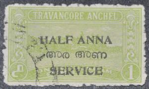 India Travancore-Cochin Scott #O3 – USED