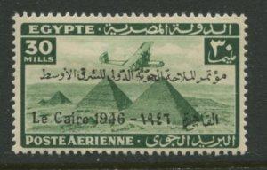 STAMP STATION PERTH Egypt #C38 Air Post Overprint MH