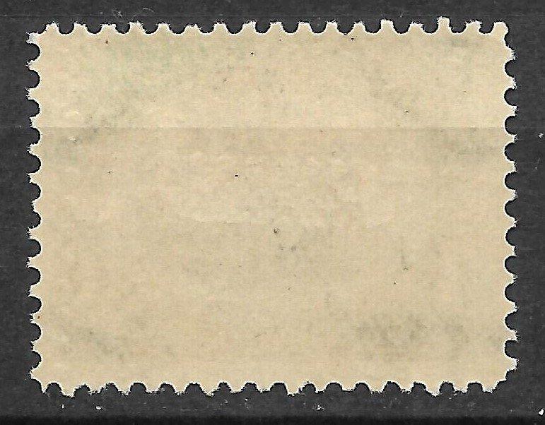 Doyle's_Stamps: Scott #294* Ocean Steamer PO Fresh  (WL10)