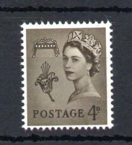 4d GUERNSEY REGIONAL UNMOUNTED MINT WITH PHOSPHOR OMITTED Cat £50