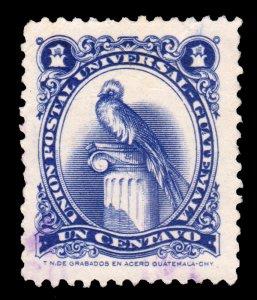 GUATEMALA STAMP 1954. SCOTT # 354. USED. # 7