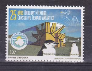 2010 antarctic treaty member Penguin Pygoselis Antarctica base URUGUAY #2307 MNH