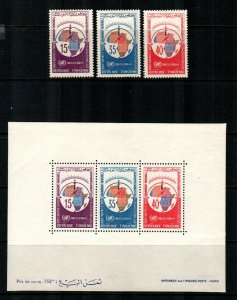 Tunisia #464-466a  Mint  Scott $11.15   Stamps + S/S