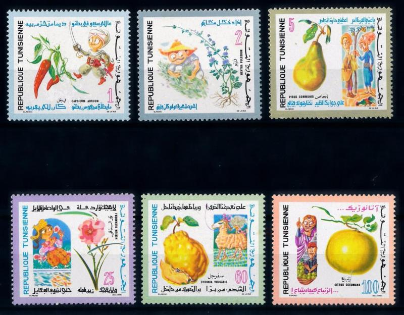 [66971] Tunisia 1971 Flora Flowers Fruits  MNH