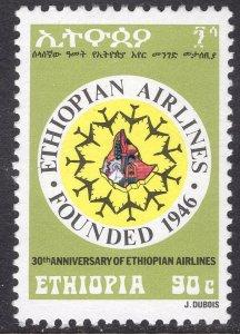 ETHIOPIA SCOTT 811