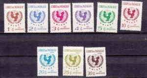 J27653 1972 paraguay set mnh #1414-22 unicef