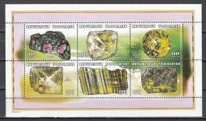 Togo, Scott cat. 1826 A-F. Minerals & Gems sheet of 6. *