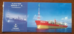 Large FPSO ship,Floating Production Storage Crude Oil Tanker,CN shipbuilding PSC