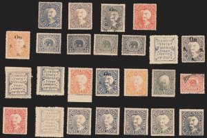 25 SIRMOOR  (INDIAN STATE) All Different Stamps (c80)