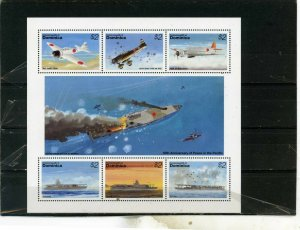 DOMINICA 1995 MILITARY AVIATION & SHIPS SHEET OF 6 STAMPS MNH