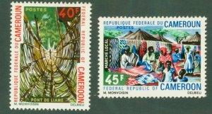 CAMEROUN 525-26 MH CV$ 3.20 BIN$ 1.50
