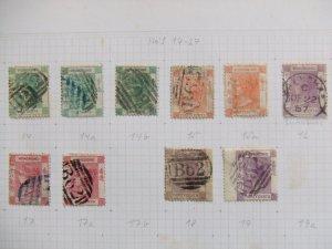 Hong Kong QV SG 14-17 collection