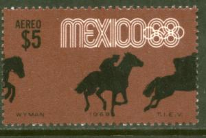 MEXICO C338, $5P Equestrian 4th Pre-Olympic Set MNH