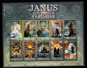 Faroe Islands Sc  451 2004 Janus Poems stamp sheet used