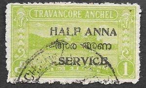 India-Travancore-Cochin State Scott #3 1/2A on 1ch Lake Ashtumudi op (1939) Used