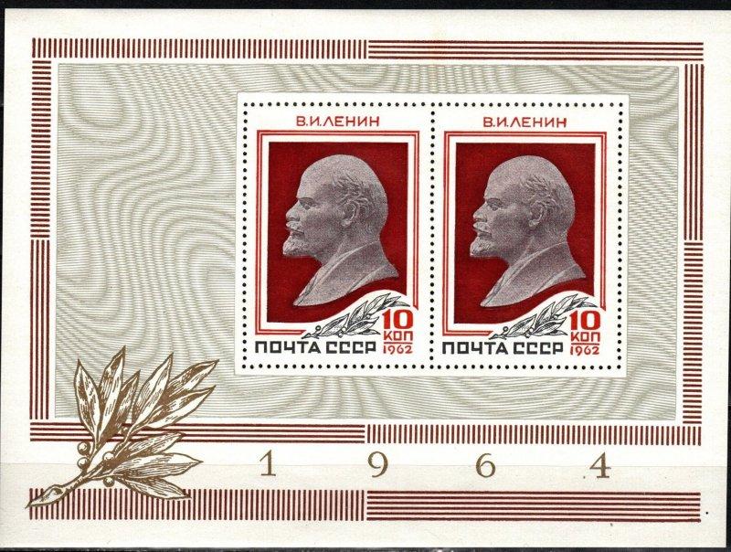 Russia #2582a MNH CV  $5.00  (X6922L)