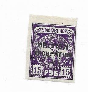 Batum #63 MH - Stamp - CAT VALUE $2.75