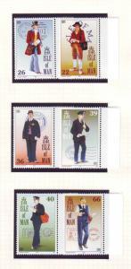 Isle of Man Sc 901-6 2001 Postal Uniforms stamp set mint  NH