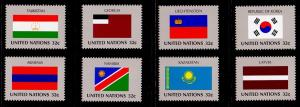 United Nations New York 1997 MNH flags 11th series complete