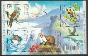 Ukraine 2005 Fauna Birds Animals Insects MNH Block