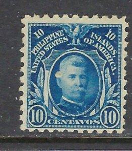 Philippines 280 MHR 1914 issue