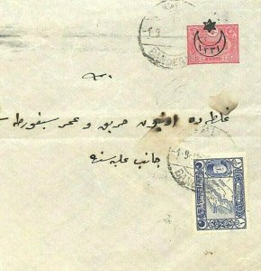 Ottoman Empire TURKEY Cover Uprated Stationery Overprints *Bandera*Istanbul GJ16