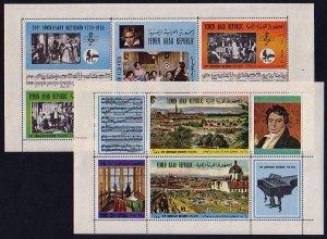 Yemen Arab Rep., Mi cat. 1406-1411. Beethoven issue. 2 Folded sheets. ^