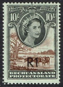 BECHUANALAND 1961 QEII CATTLE R1 ON 10/- TYPE II IN CENTER MNH **