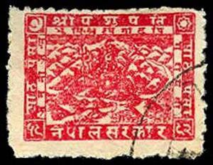 NEPAL 40  Used (ID # 35771)