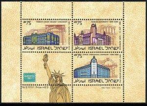 Israel Scott 942 Mint never hinged.