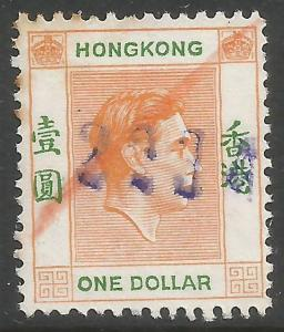 HONG KONG 163B VFU S713-2
