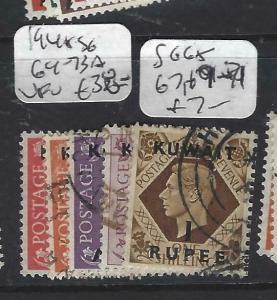 KUWAIT (PP1704BB)  ON  GB  KGVKI  SG 65, 67, 69-71      VFU
