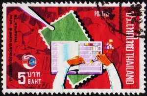 Thailand. 1975 5b S.G.846 Fine Used