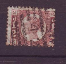 J19315 Jlstamps 1870 great britain used #58 queen plate #4