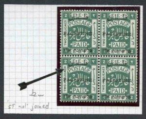 Palestine SG31 2m blue-green Block U/M Overprint variety