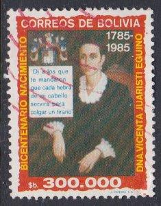 Bolivia #718 F-VF Used Independence Heroine