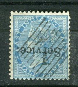 INDIA; 1866 unusual QV Official 'SERVICE' issue INVERTED OPTD. 1/2a. Sold As Is.