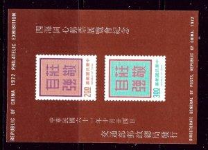 Rep of China 1775 MNH 1972 souvenir sheet    (ap4203)