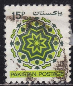 Pakistan 507 Ornaments 1980