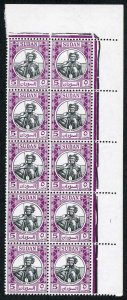 SUDAN 1951 SG127 5m Black and Purple U/M Block of 10 (1 with tiny bend)