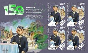 DJIBOUTI 2019 GANDHI [#190120]
